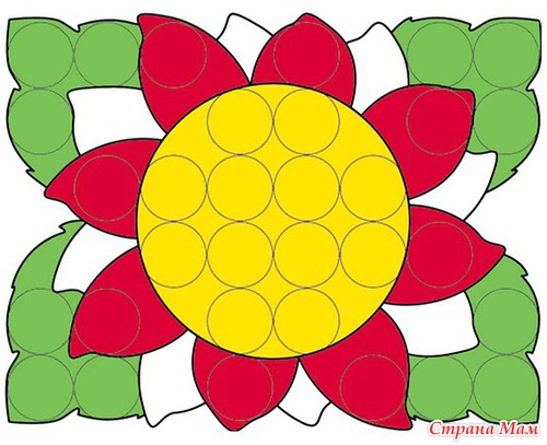 Шаблоны для мозаика для детей из бумаги