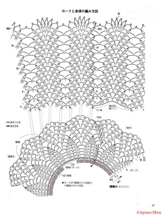 Вязание крючком страна мам пляжные туники схемы и описание 74