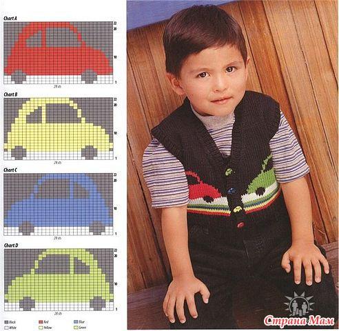Вязание для детей машинки