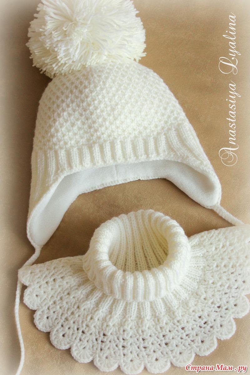 Схема вязания манишки для ребенка фото 603