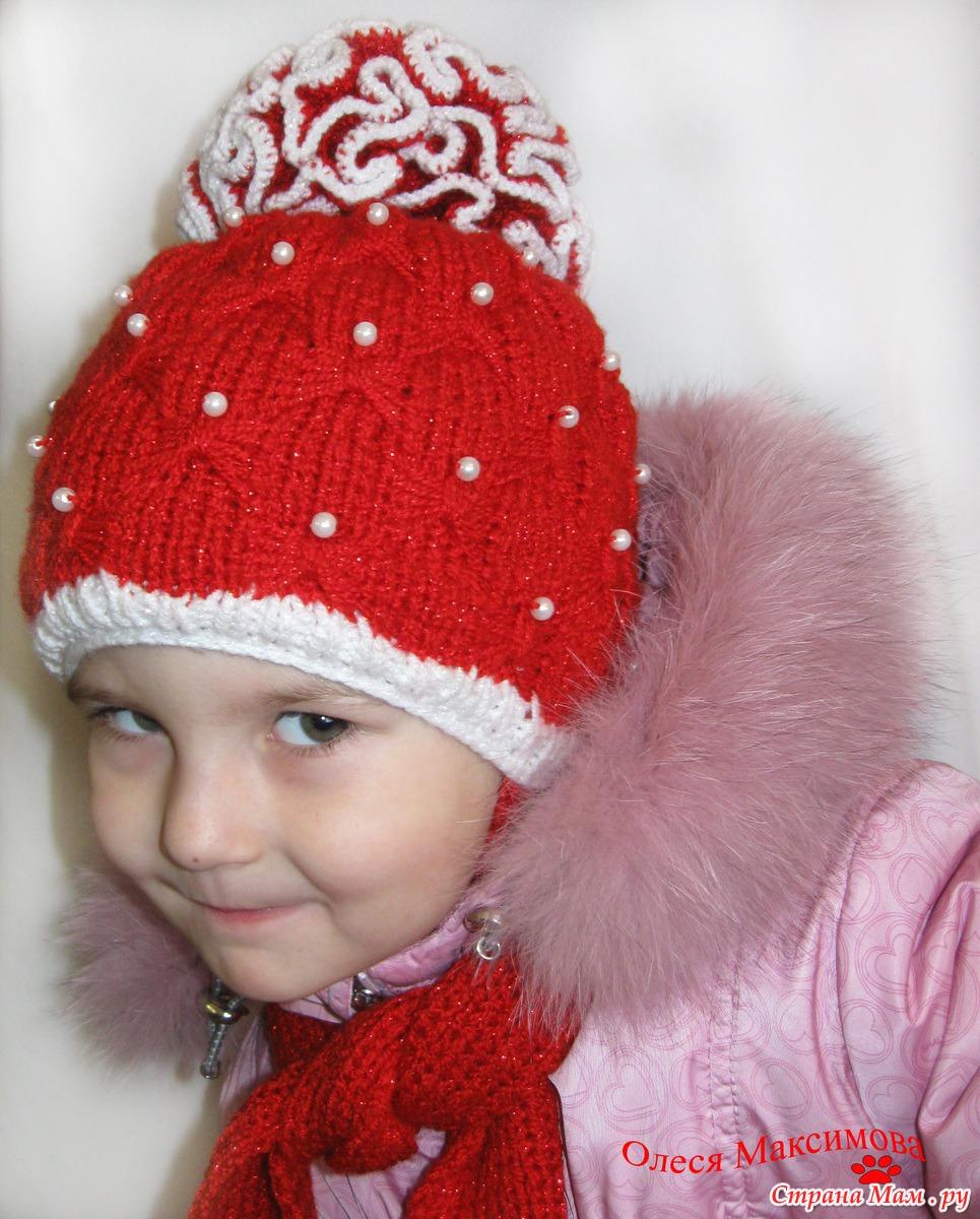 Вязание для зимы для девочек
