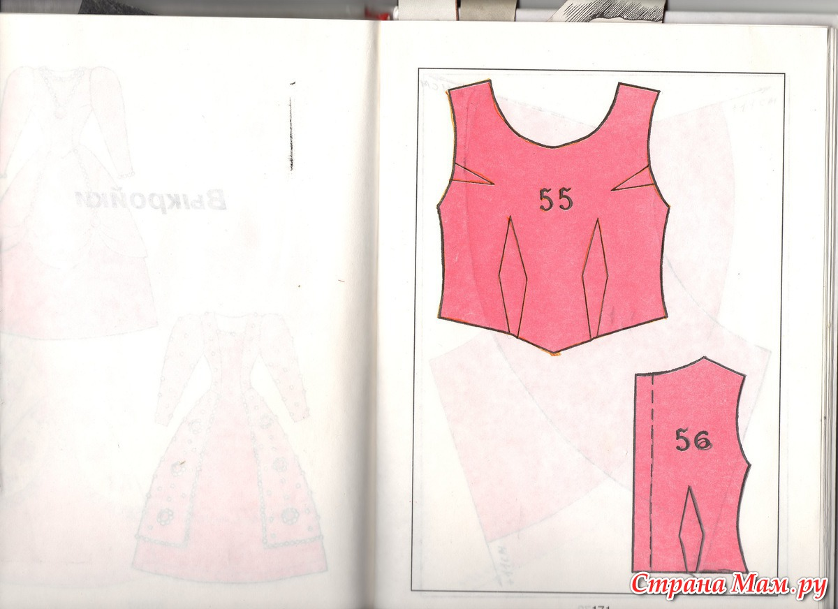 Как сделать простое платье для куклы своими руками для самых начинающих 60