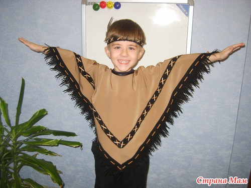 Фото костюма индейца своими руками