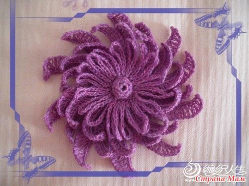 Вязанный цветок ромашка -