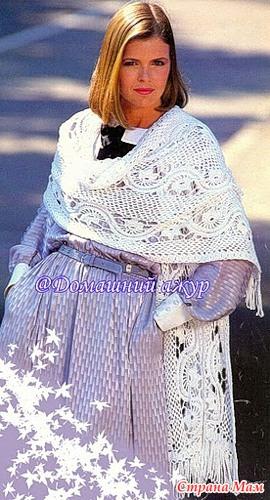 *Белая ажурная шаль - палантин