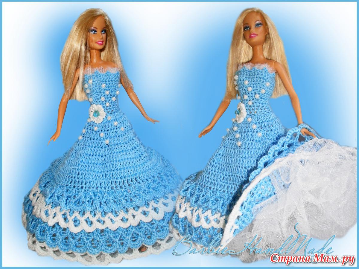 Как сшить платье самой на барби