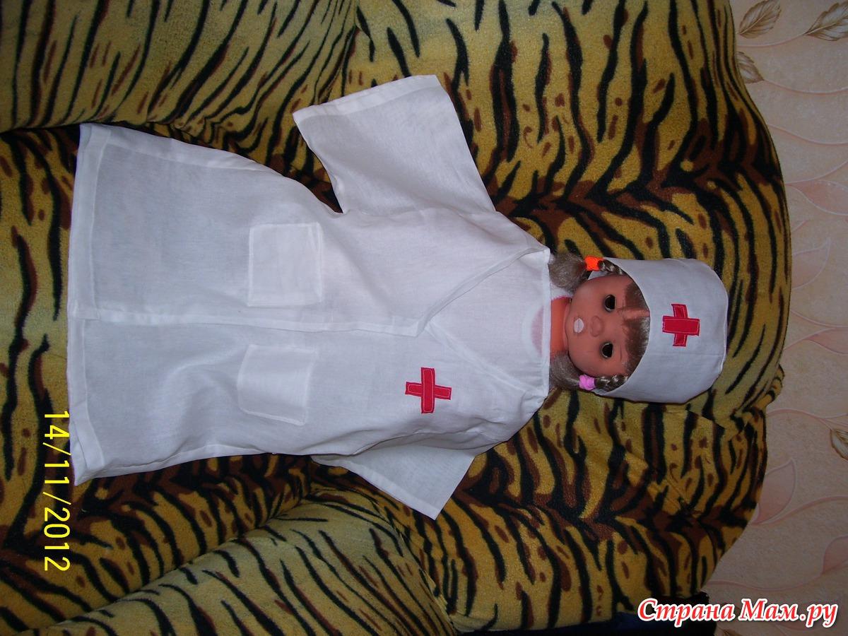 Медицинские халаты своими руками