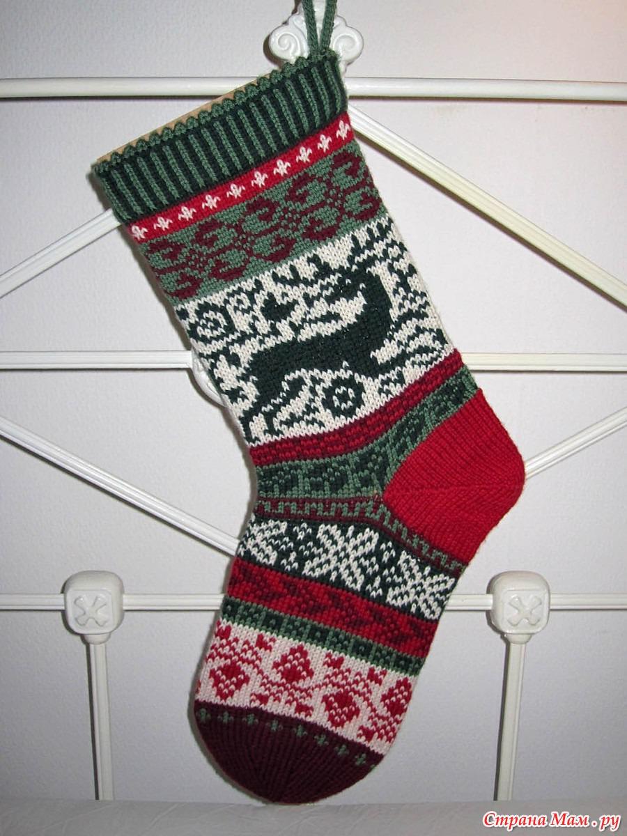 Вязаные рождественские носки своими руками