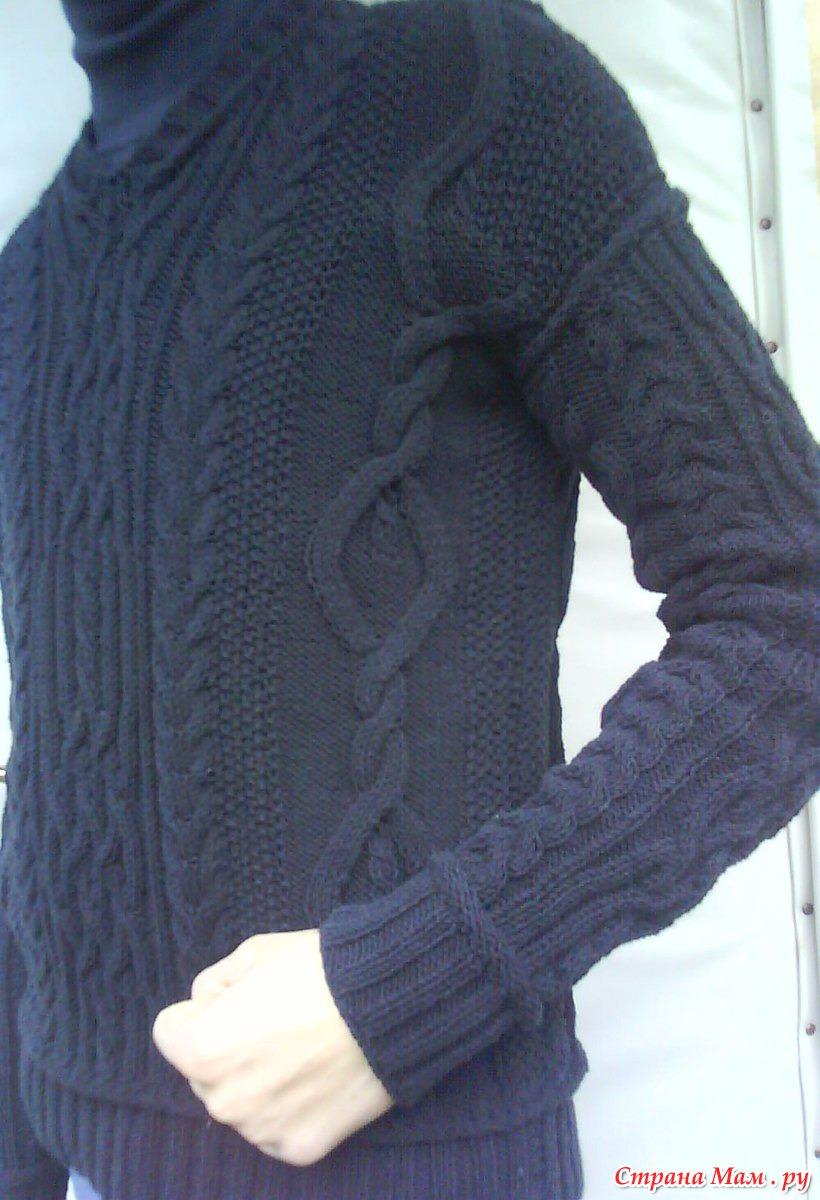 Модный свитер 74