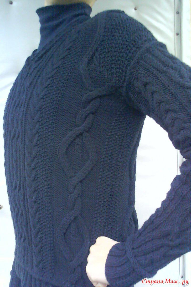 Модный свитер 77