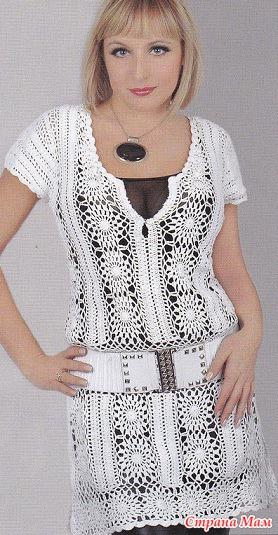 *Туника - платье крючком