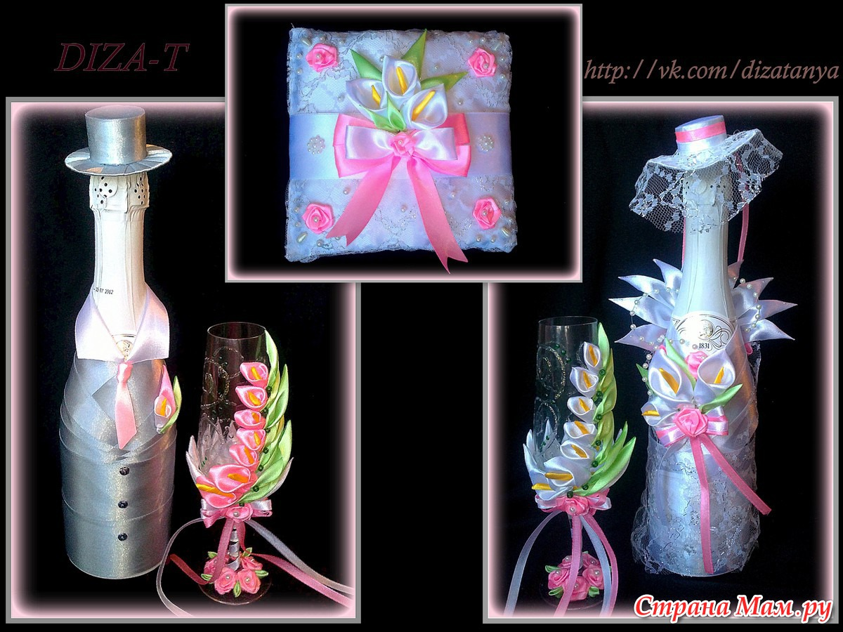 Бутылки своими руками атласные ленты мастер класс