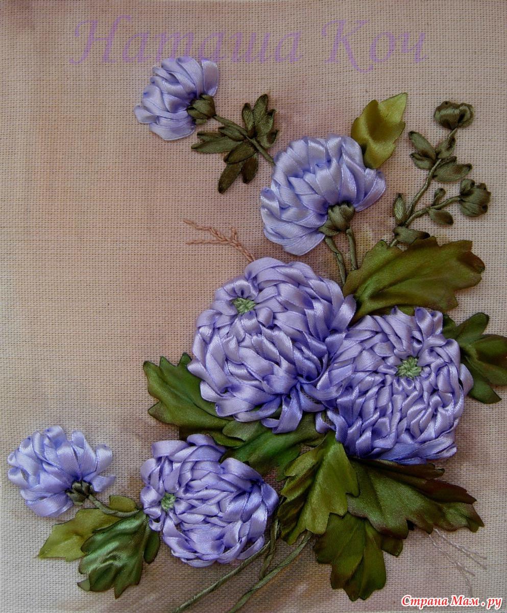 Вышивка цветы хризантемы