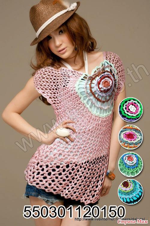 Азиатские модели вязание