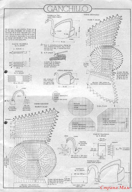 Вязание с крючком лебеди со схемой