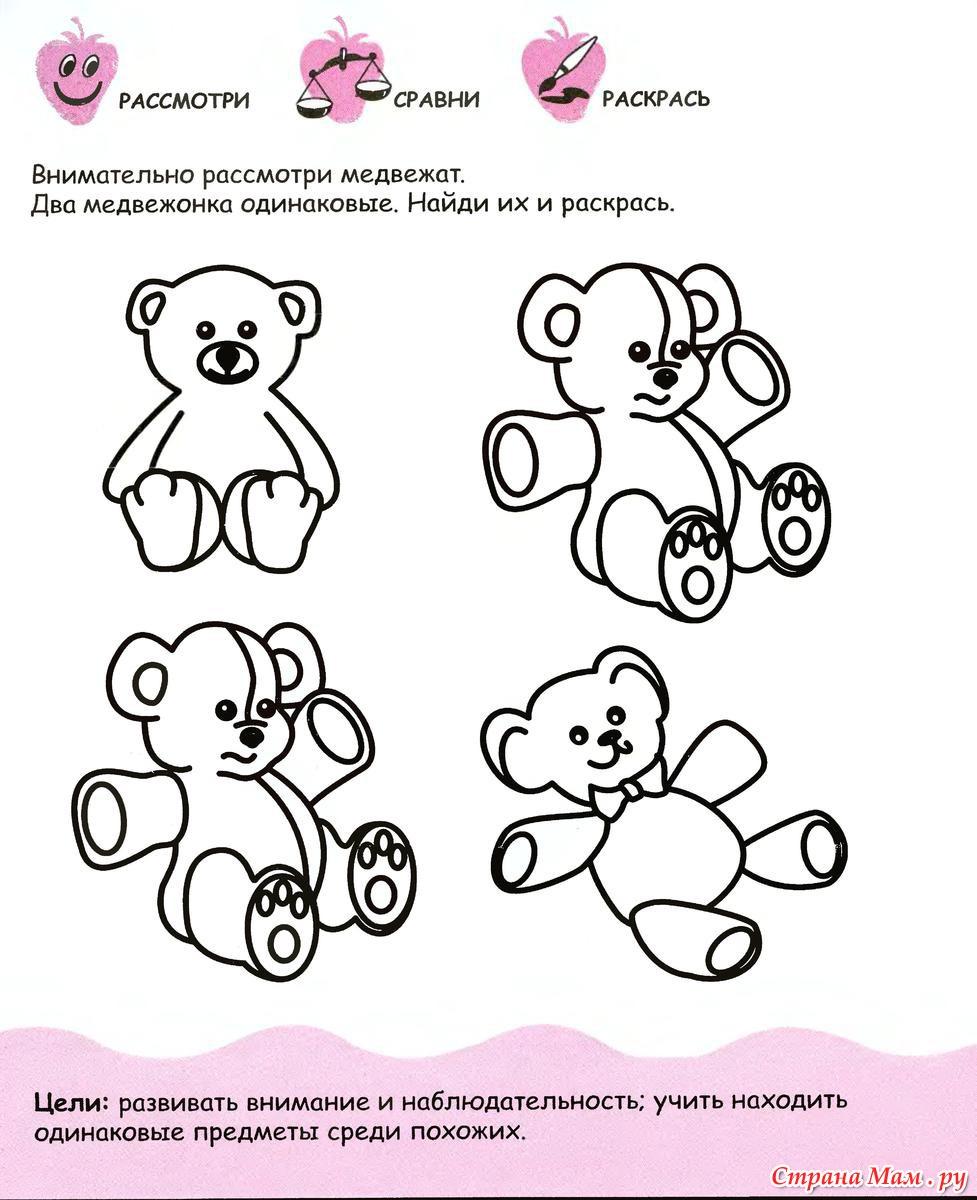 анализ семейных взаимоотношений для родителей детей в возрасте 3- 10 лет бланк для ответов