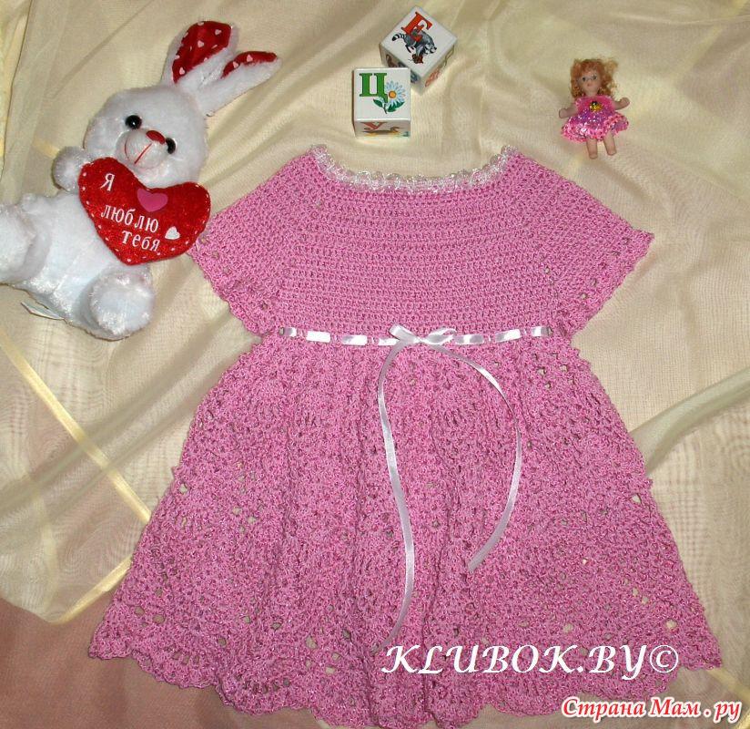 Страна мам крючком платье для девочки