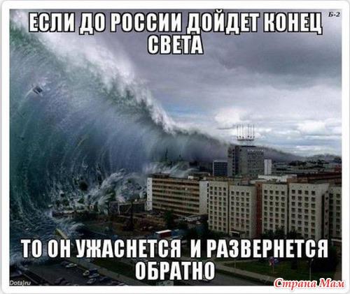 Очередной конец света назначен на 21 декабря 2012 года