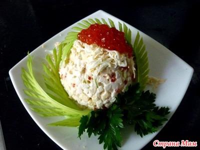 Императорский салат