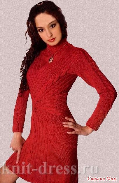 Платье 44-46 размера.