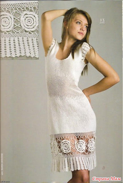 *Белое платье с ажурной каймой