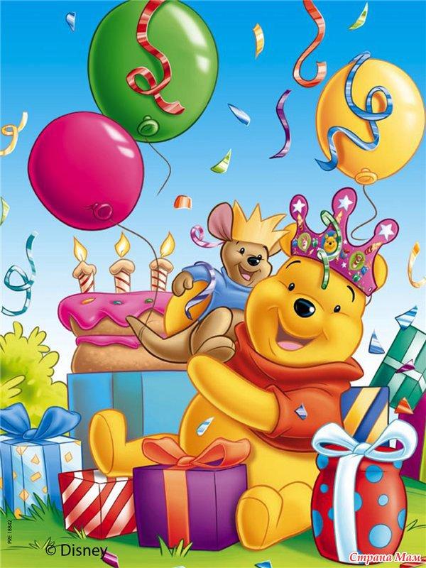 Поздравление маленькой племянницы с днем рождения