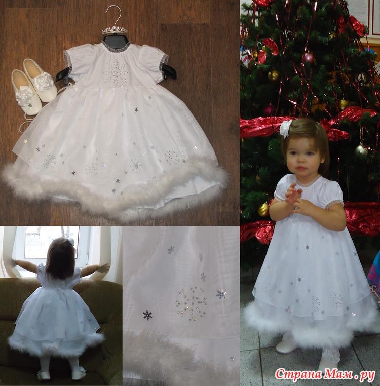 Платья новогодние сшить 34