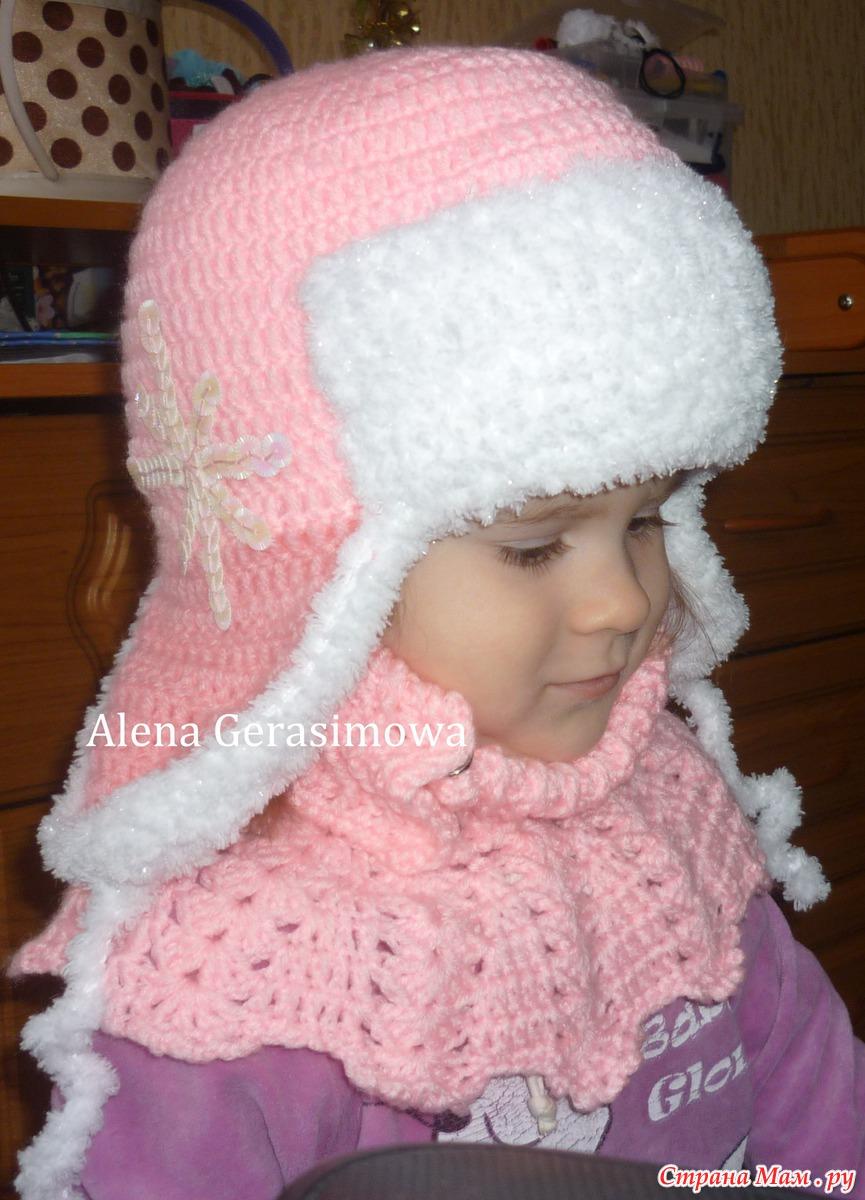 Детская шапка ушанка спицами схема фото 41