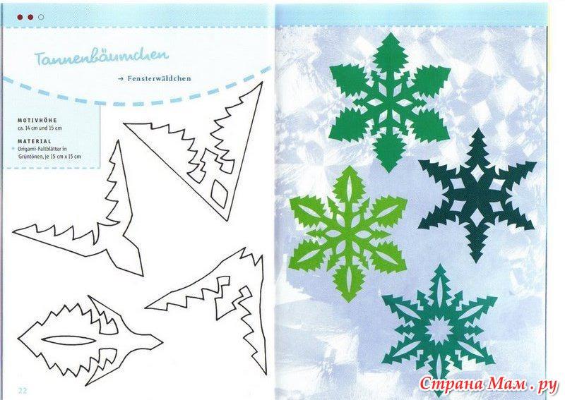 Рисунки на снежинках своими руками