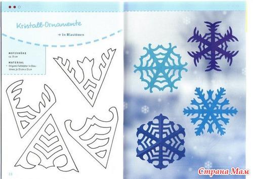 Картинки снежинки своими руками на новый год