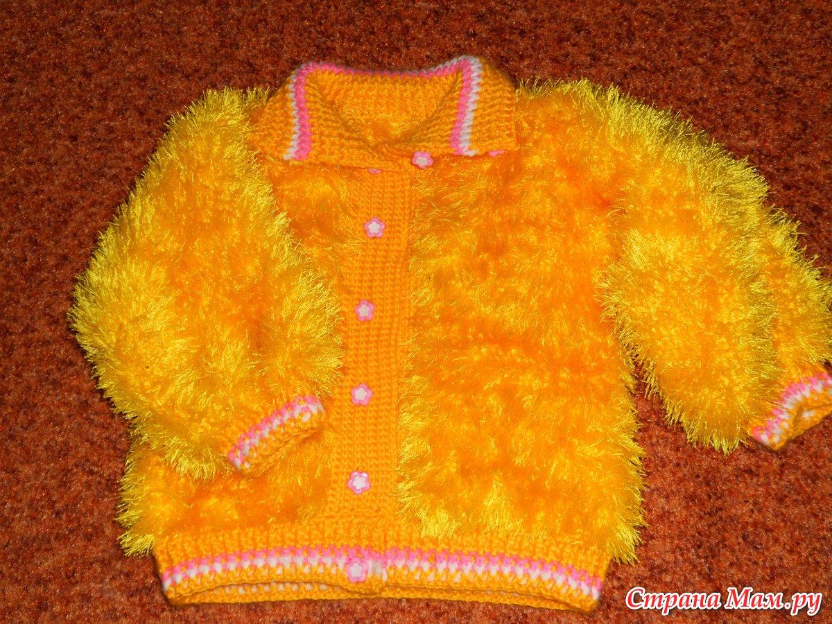 Для детей вязание из травки 80