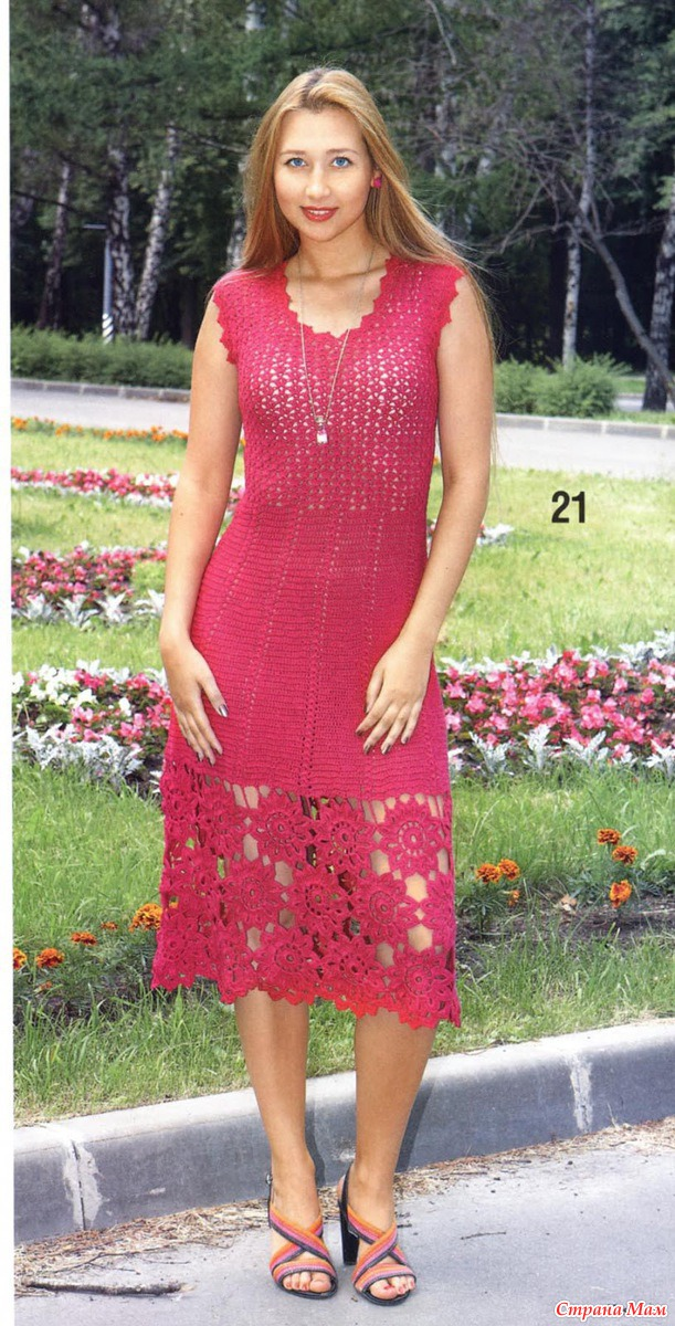 Крючком платье 50-52