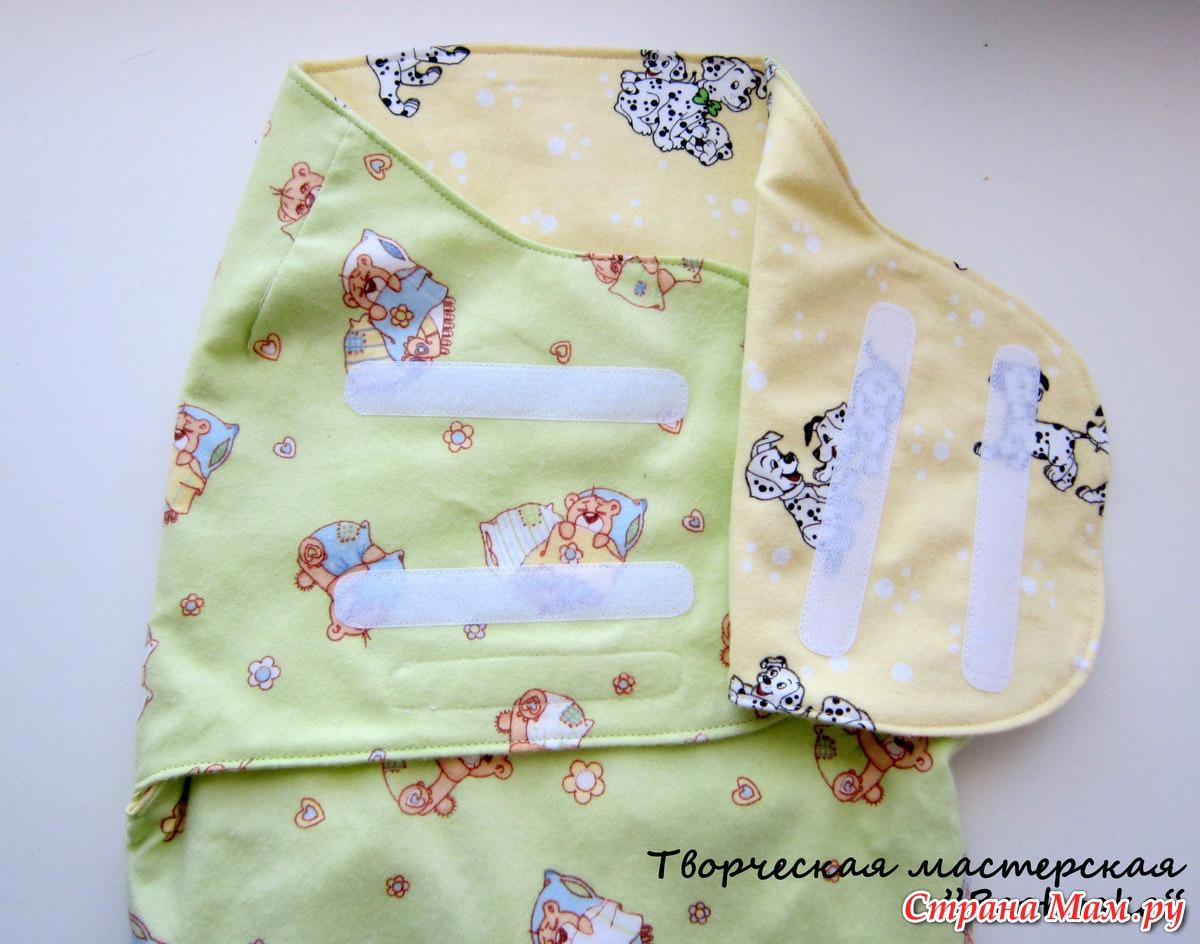 Пеленка звездочка для новорожденного своими руками
