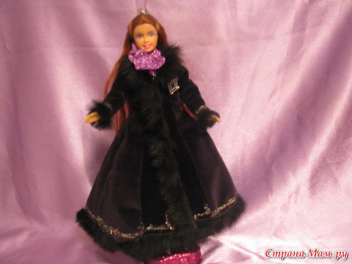 Как сшить пальто для куклы. Выкройка пальто для куклы / Мастер-класс 16
