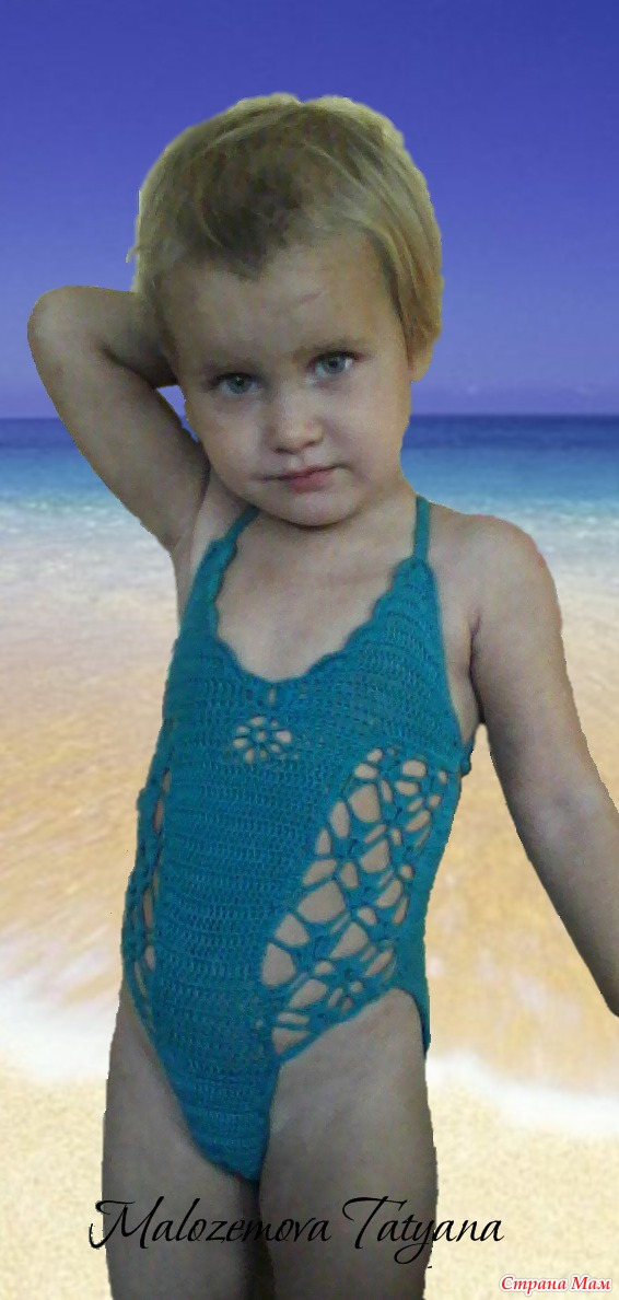 для вяжем купальник для девочки 7лет навыки знания: