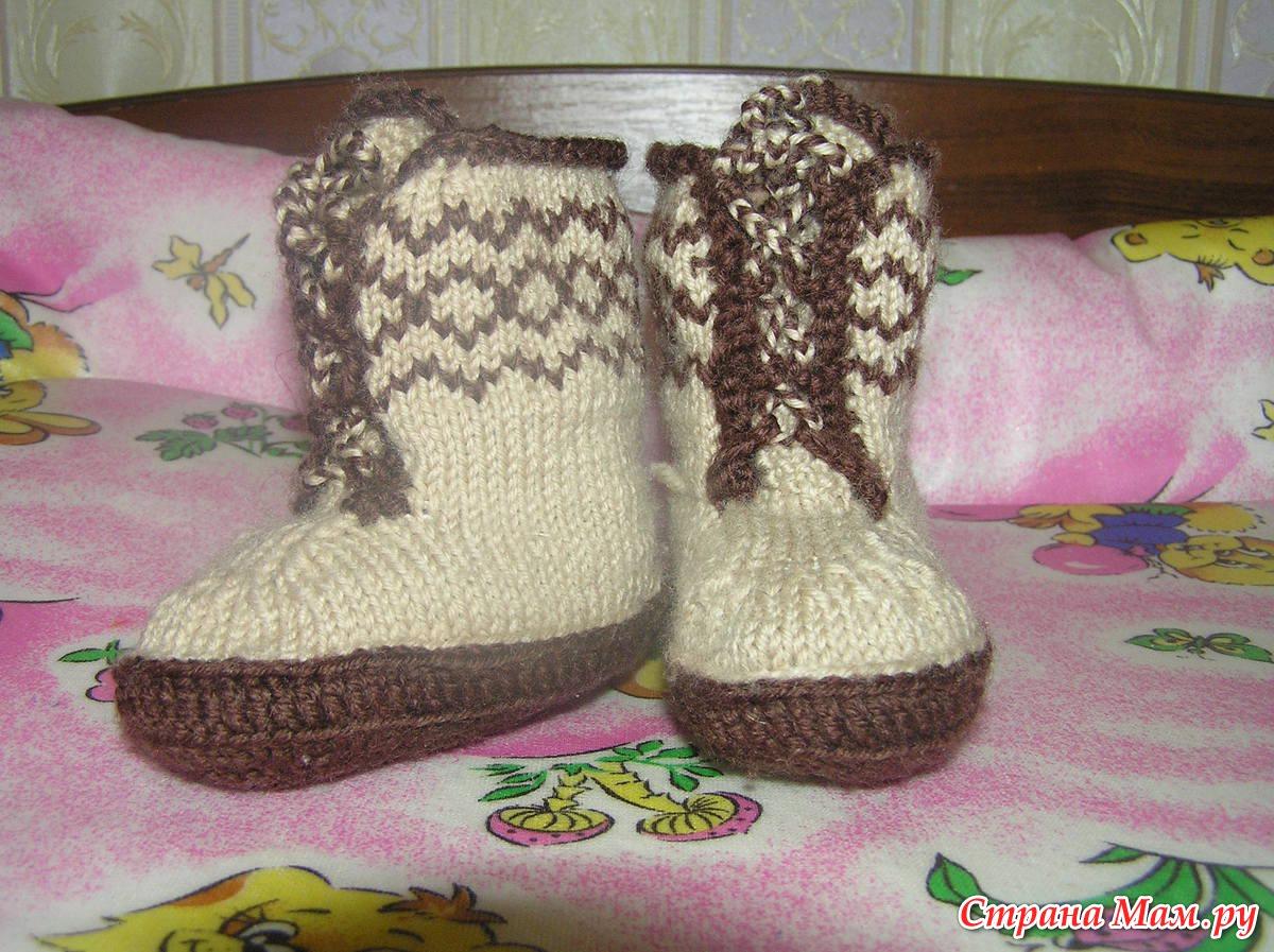 Вязаные спицами туфельки для малышек Ежевика - Modnoe 9