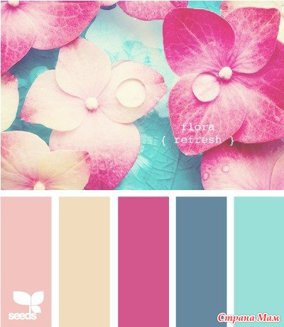 Colors that go good with pink