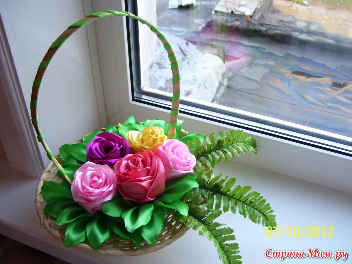 Поделки из цветов и лент фото