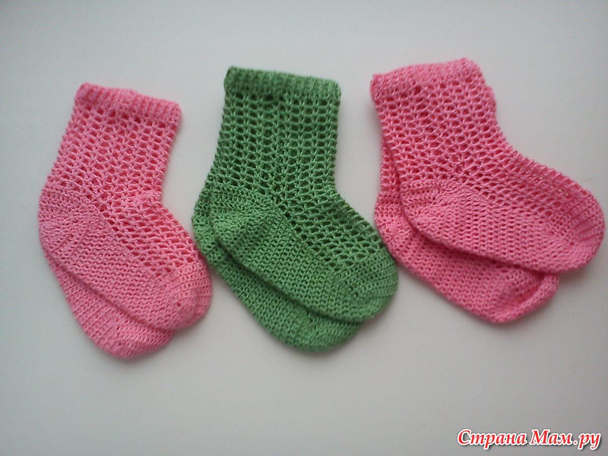Фото красивых носочков для детей