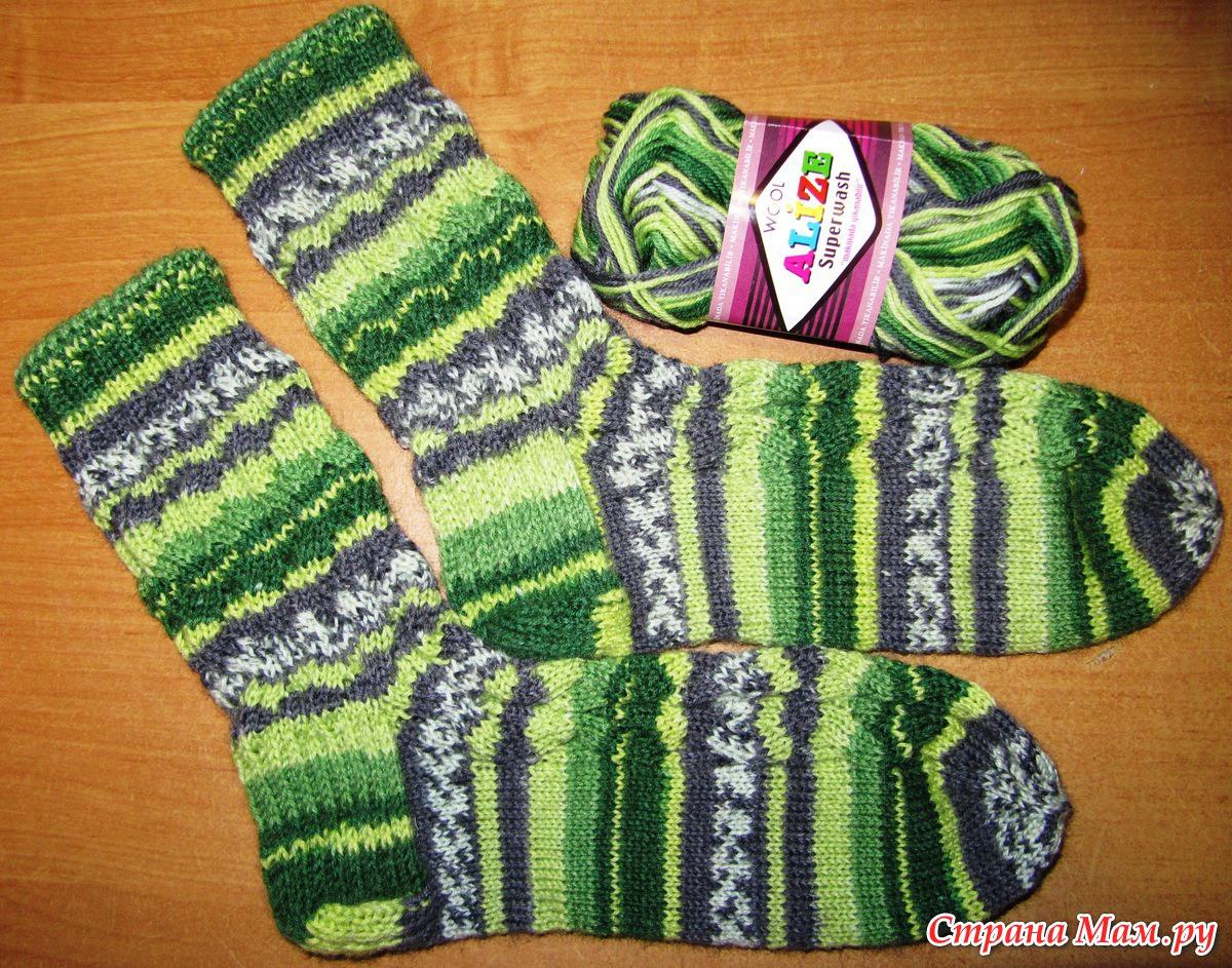 Вязание носков пряжа 57