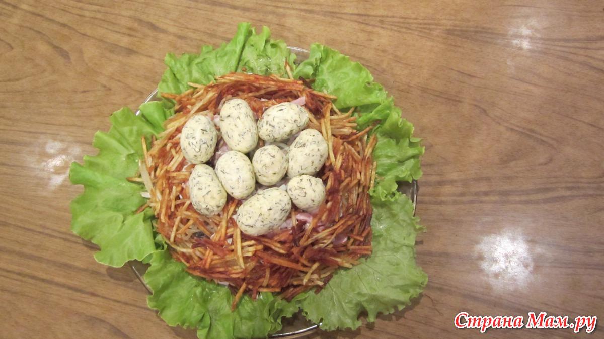 Салат гнездо глухаря и отзывы
