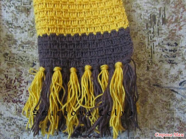 Единственно, шарф мне