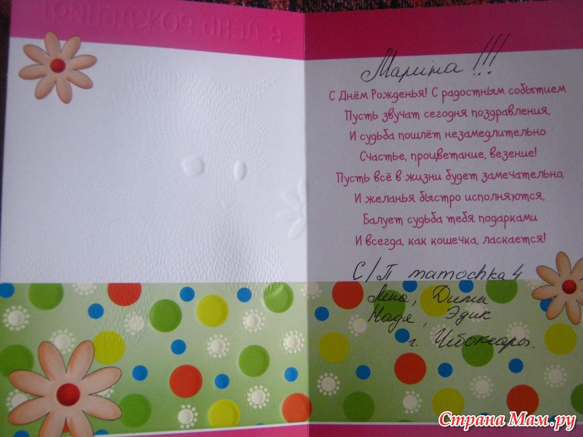 Подарок на день рождения мамы от дочери 301