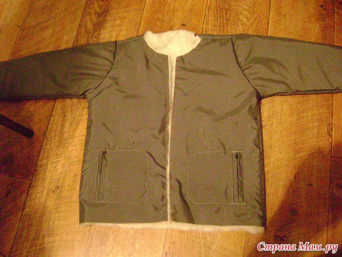 Подкладка для куртки своими руками