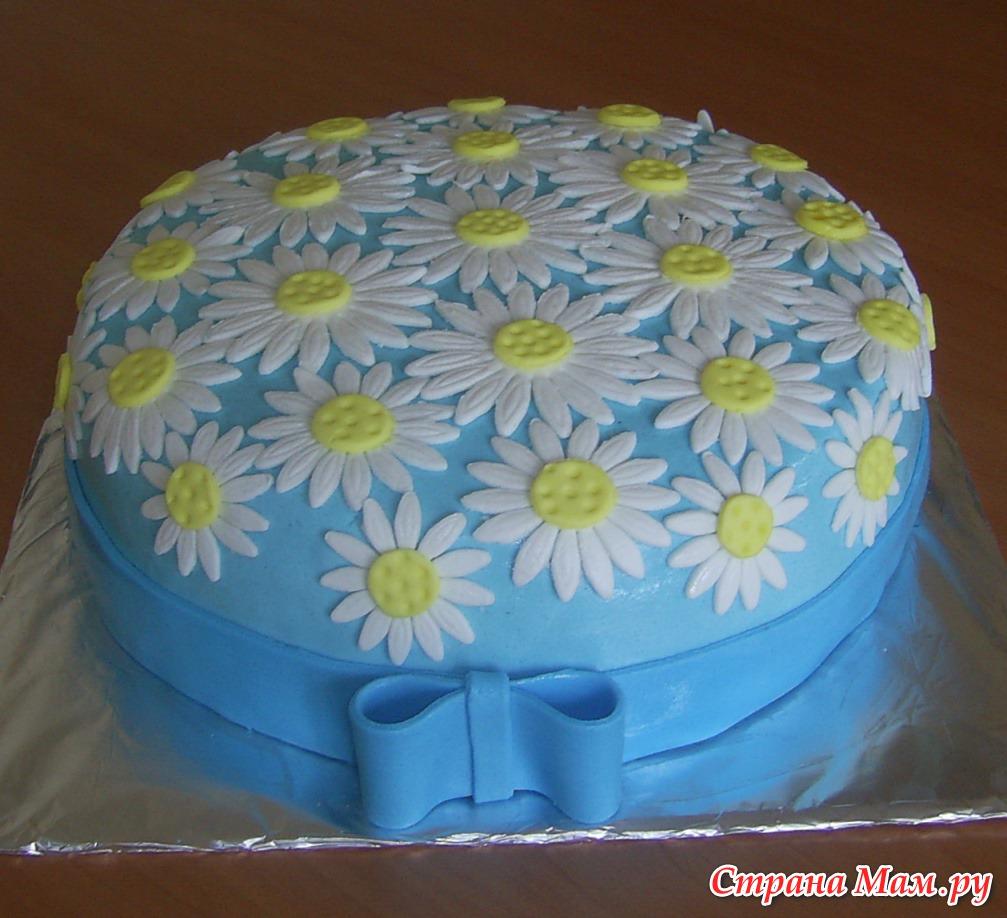 Торт ромашка своими руками 12