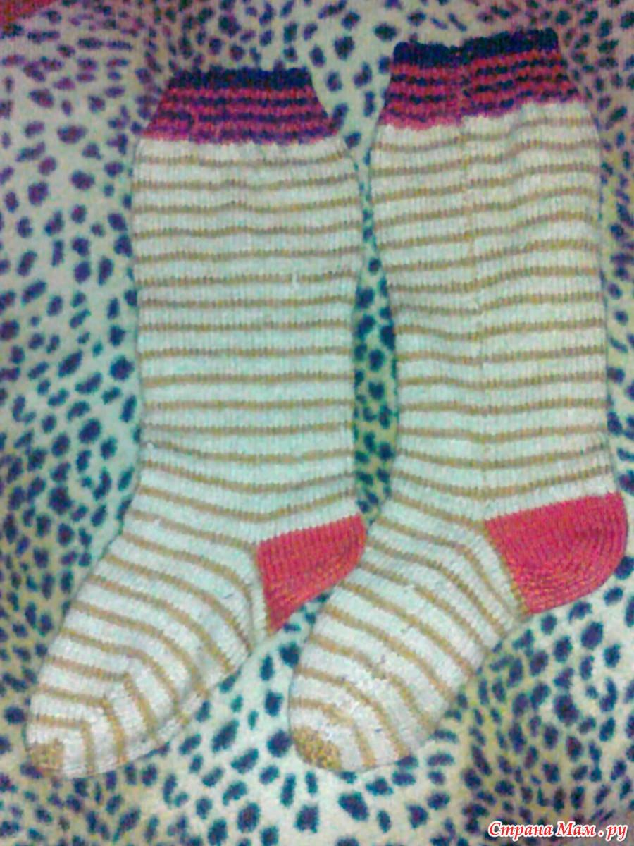 Супер быстрые носки - Вязание - Страна Мам 11