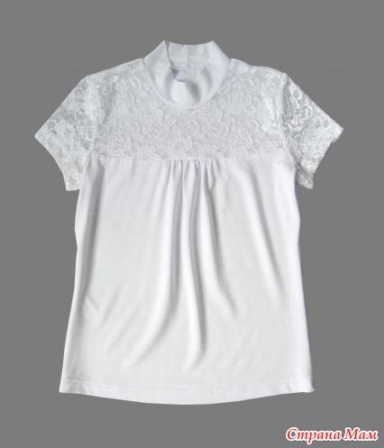 Блузки Белые Для Школы Старт