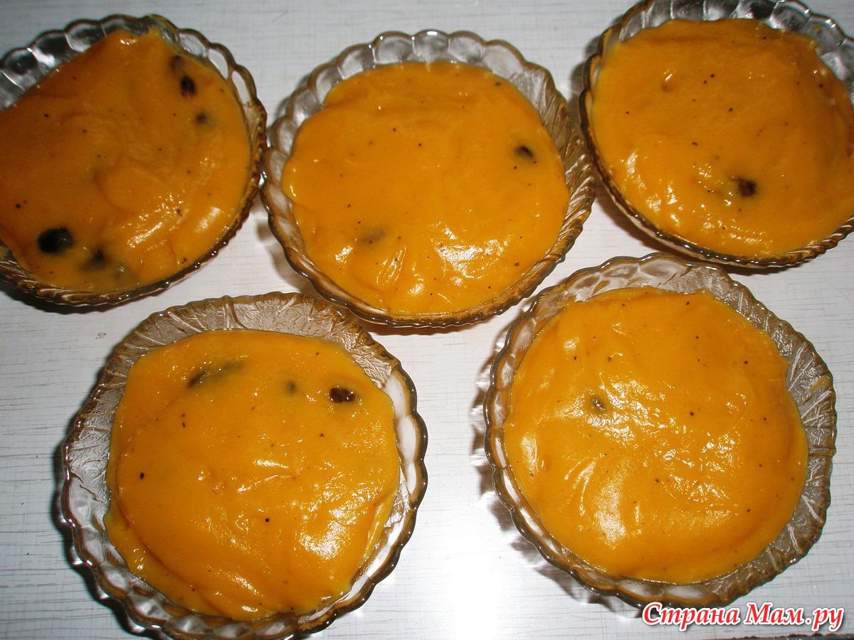 Рецепт из тыквы в домашних условиях пирог