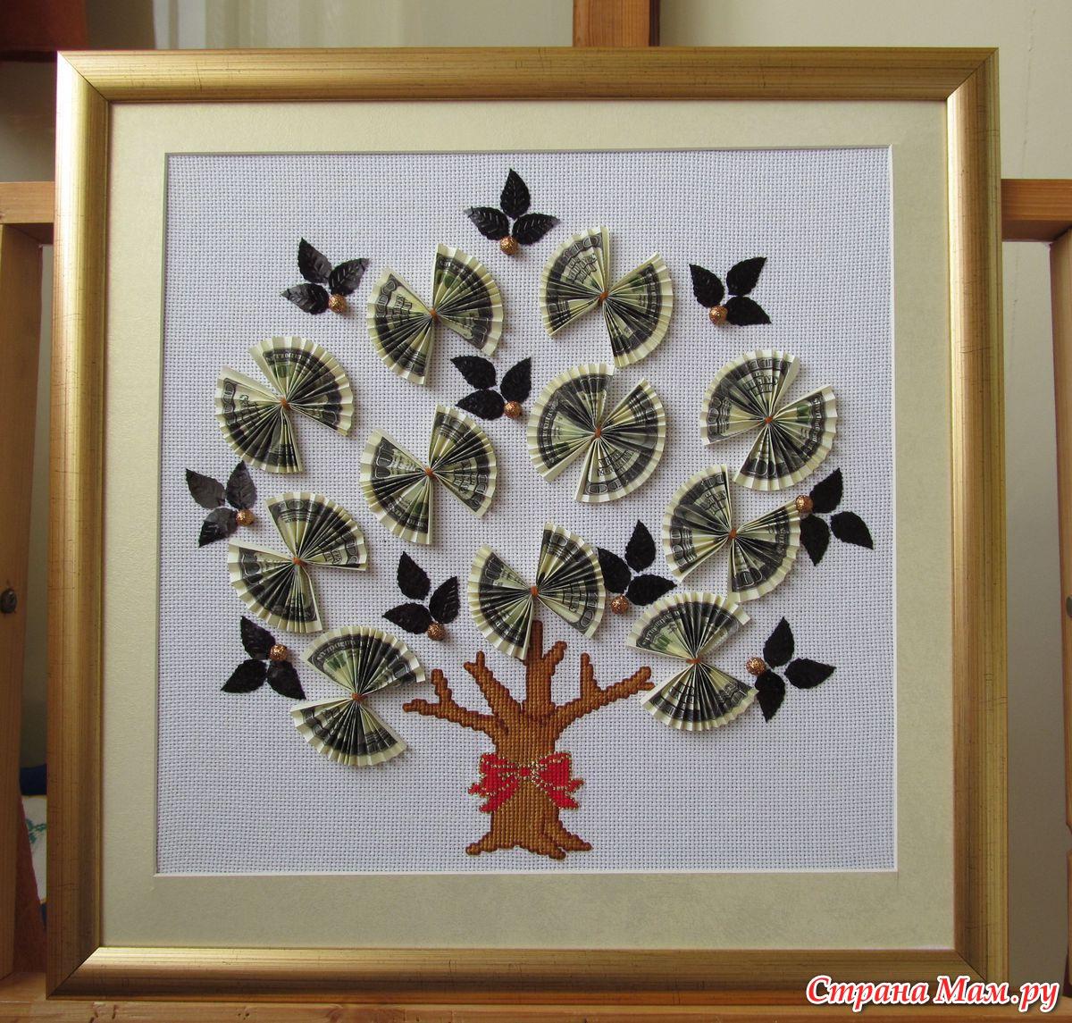 Подарок денежное дерево на свадьбу
