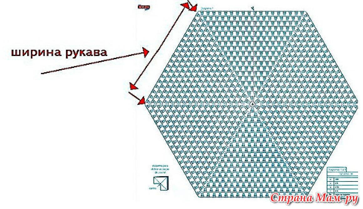Вязание крючком шестиугольник 25